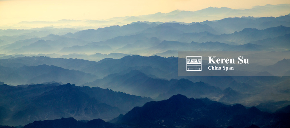 Aerial view of layers of mountains from airplane, North China