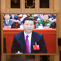 CHINA :18th Party Congress /Faces
