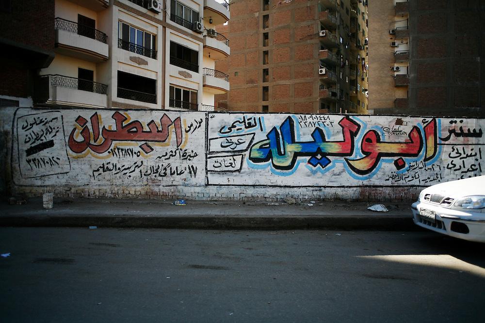 Graffiti in Cairo.