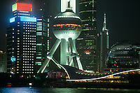 Pudong Oriental Pearl Tower at night in Shanghai China