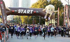 Chicago Hot Chocolate 15K/5K Race - 29 October 2017