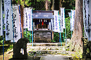 Iwaki shrine on the side of Mt. Iwaki which is a volcano and a very sacred mountain. A small shrine offrom the main shrine building.