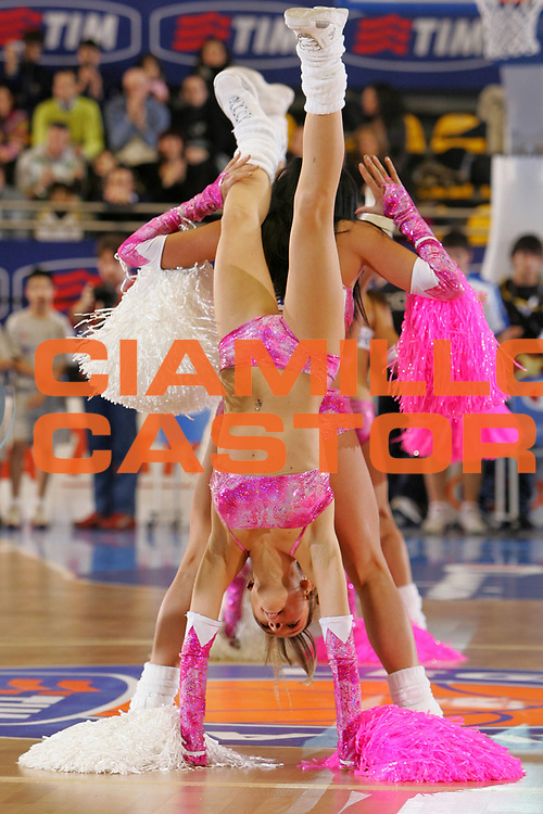 DESCRIZIONE : Torino Lega A1 2006-07 Tim All Star Game 2006 Italia Champion All Stars <br /> GIOCATORE : Cheerleaders <br /> SQUADRA : <br /> EVENTO : Campionato Lega A1 2006-2007 <br /> GARA : Tim All Star Game 2006 Italia Champion All Stars <br /> DATA : 23/12/2006 <br /> CATEGORIA : Ritratto <br /> SPORT : Pallacanestro <br /> AUTORE : Agenzia Ciamillo-Castoria/S.Silvestri