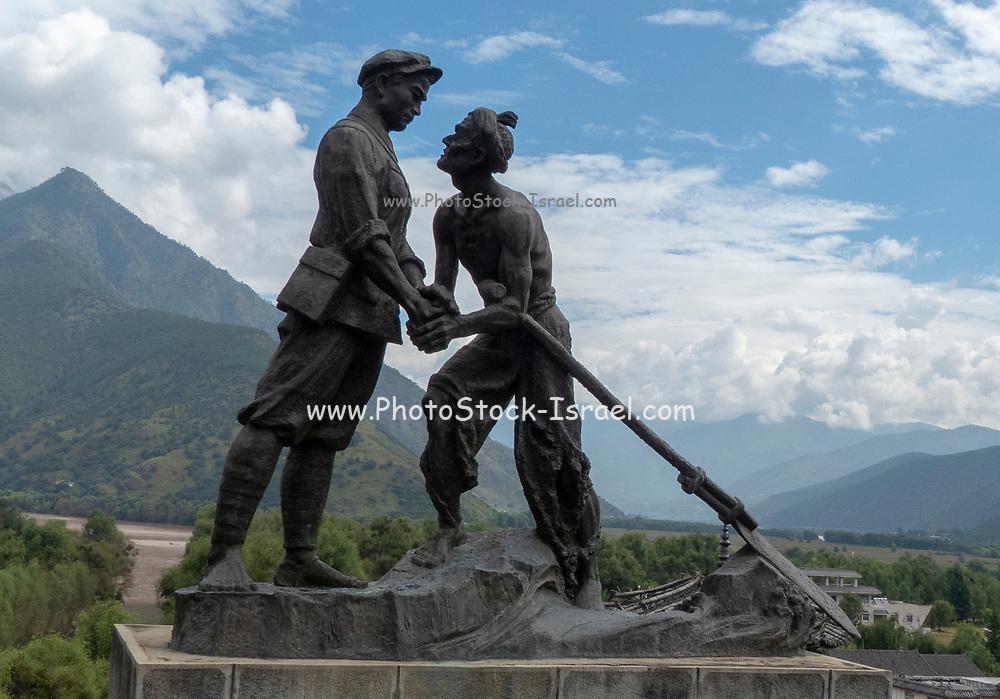 Chinese Red Army Monument at the First Bend of the Yangtze River at Shigu, Yulong County, Yunnan, China