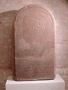 Border stele to Nubia of king Sesostris III 12 dynasty Sudan