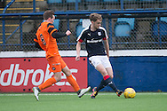 |DFC\'s Conor Quigley - Dundee v Dundee United in the SPFL Development League at Links Park, Montrose. Photo: David Young<br /> <br />  - &copy; David Young - www.davidyoungphoto.co.uk - email: davidyoungphoto@gmail.com