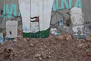 Separation Wall in kalandia