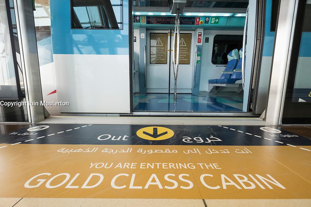 Gold Class carriage on metro train in Dubai United Arab Emirates