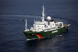 ATLANTIC OCEAN 24OCT14 - The Greenpeace ship Esperanza on patrol in the Atlantic Ocean.<br /> <br /> <br /> <br /> jre/Photo by Jiri Rezac / Greenpeace<br /> <br /> <br /> <br /> <br /> © Jiri Rezac 2014