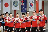 20140129 WFCQ - Australia v Korea