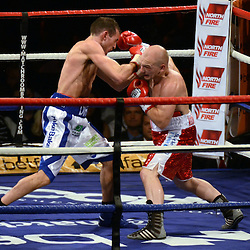Kell Brook v Carson Jones | IBF world title eliminator | 7 July 2012