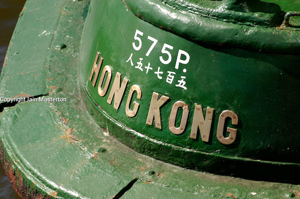 Detail of name plate on historic Star Ferry in Hong Kong China
