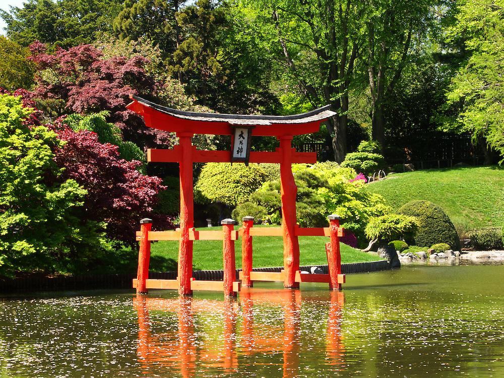 The pagoda at the Japanese Gardens.