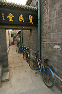 Beijing Hutong Alley and Bikes - Hutongs are narrow alleys forming traditional courtyard residences. Many neighbourhoods were made up by joining one siheyuan to another to form a hutong and then joining one hutong to another.
