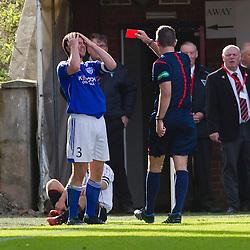 Dunfermline v Peterhead   Scottish League One   27 September 2014