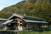"""The """"School of the forest and the wind"""". The NPO educates local people about environmental issues. Kuzumaki in Northern Japan bills itself as a town of """"Milk, wine and clean energy"""". The 8000 population town has little local industry so Kuzumaki invited Japanese companies to set up wind, solar and biogas generating plants."""