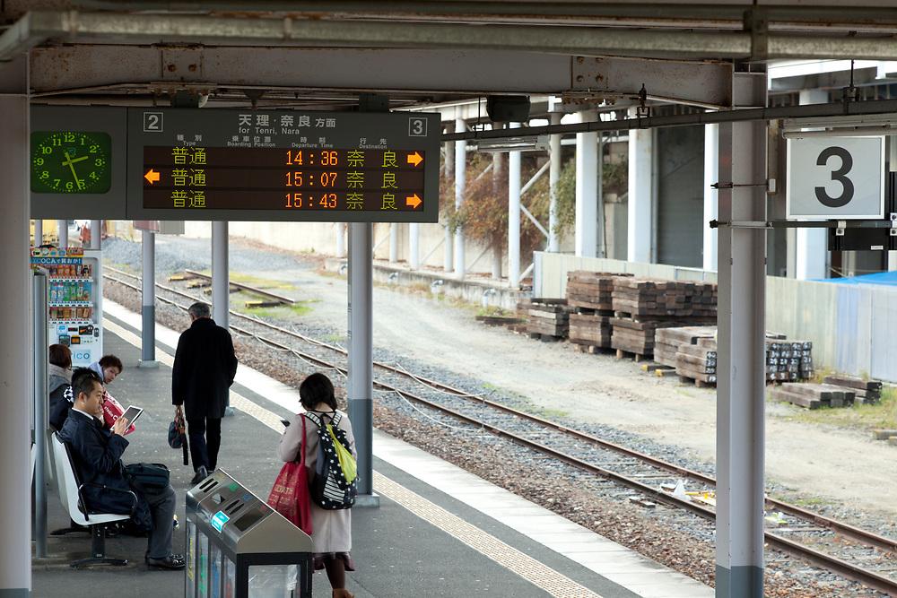 JR train platform to Nara Japan