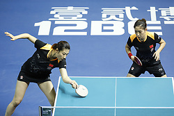 February 23, 2018 - London, England, United Kingdom - Shiwen LIU and Ning DING of China and Amy WANG and Yue WU of USA during ITTF Team World Cup match Shiwen LIU and Ning DING of China and Amy WANG and Yue WU of USA, Quarter Finals Women doubles match on February 23, 2018 in Copper Box Arena, Olympic Park, London  (Credit Image: © Dominika Zarzycka/NurPhoto via ZUMA Press)