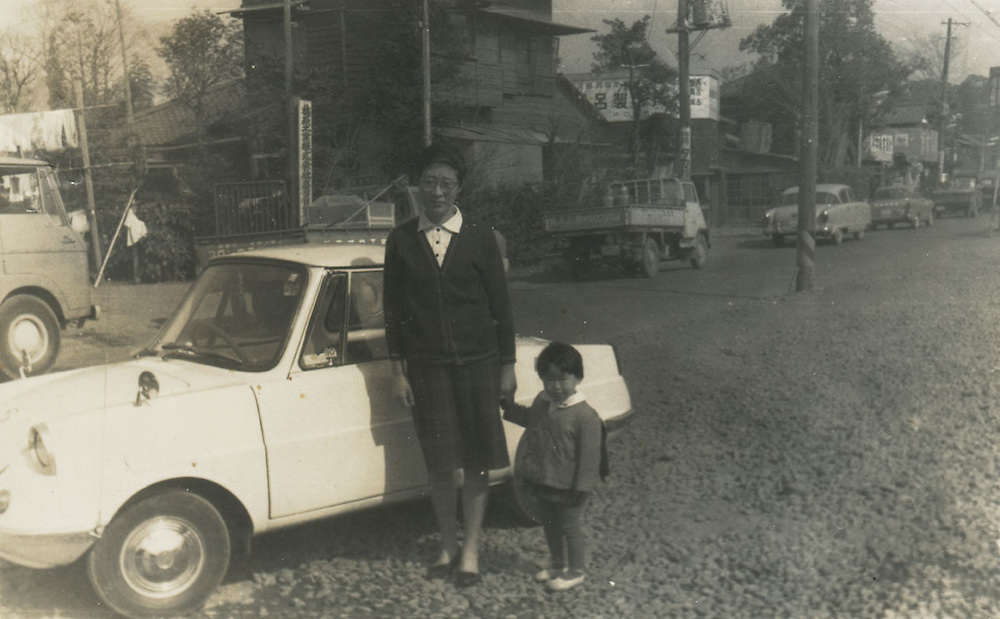 Japanese Vernacular or &quot;Found Photograph&quot;: <br />