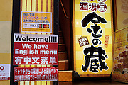 A sign advertising the fact that a restaurant has an English menu in Kabukicho, Shinjuku, Tokyo, Friday June 17th 2016 Tourism is increasing in japan and infrastructure is growing to accommodate it.