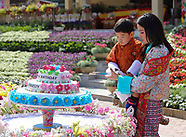 Prince Jigme Attends Bhutan Flower Exhibition