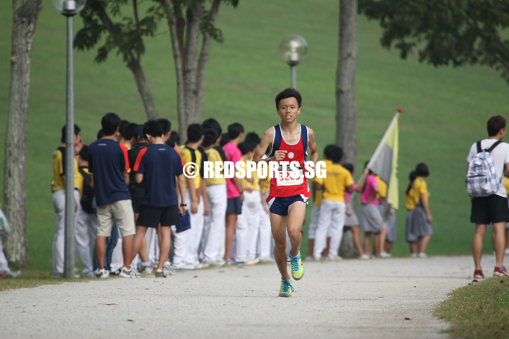Bedok Reservoir Park, Wednesday, March 27, 2013 &mdash; Leroi Lee of Nan Hua High breezed past his competitors to claim the B Division gold at the 54th National Schools Cross Country Championships. He ran the 4.3-kilometre route in a time of 14 minutes 5 seconds.<br />