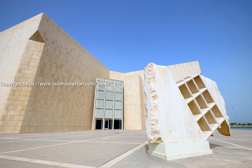 View of the National Museum in Manama Bahrain