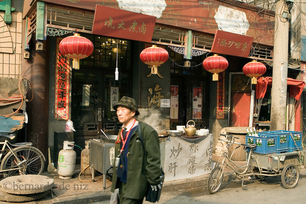 Daily life in the old Hugtongs downtown  Beijing, China, on Monday February 16, 2008. Photographer: Bernardo De Niz