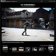 "Screengrab of ""Syria: The battle for Aleppo"" published in Ifeng.com"