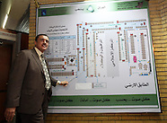Vote Tally Center in Baghdad