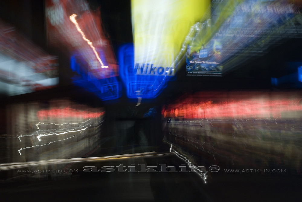 Motion at night