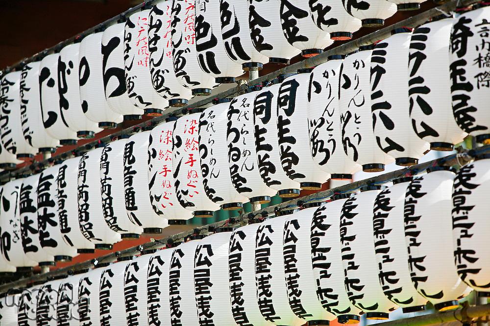 Japan Tokyo Senso-ji temple row of lanterns close-up