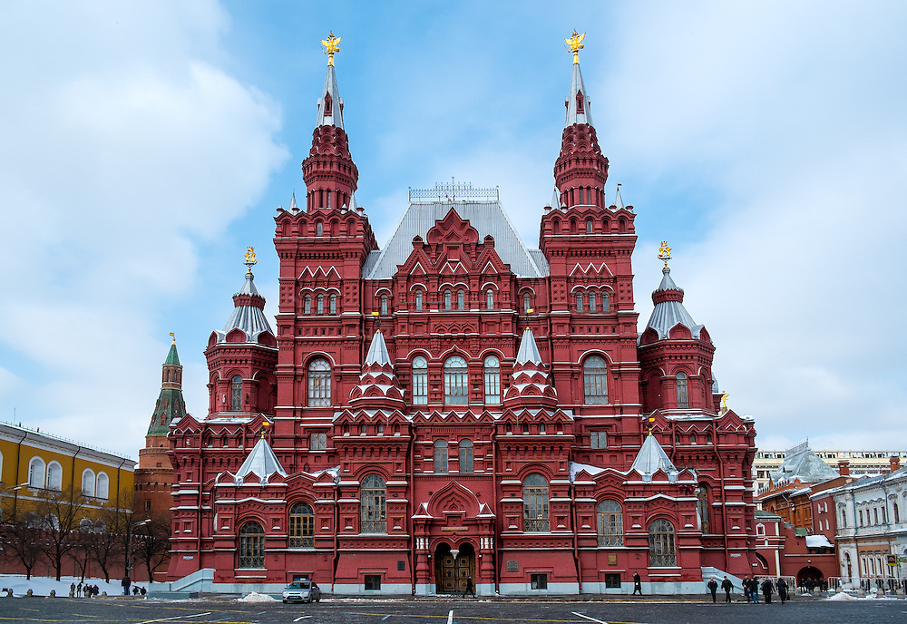 MOSCOW - CIRCA MARCH 2013: Facade of the State Historical Museum in Moscow, Circa 2013. With a population of more than 11 million people is one the largest cities in the world and a popular tourist destination.