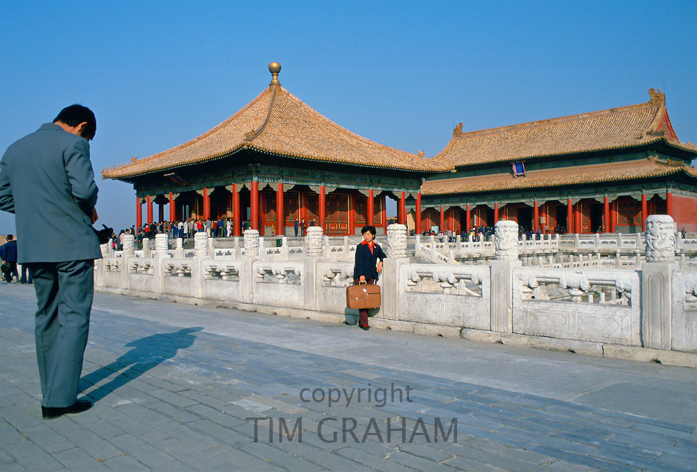 Tourists in the Forbidden City, Beijing, China