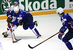 David Rodman of Slovenia and Ivan Ciernik of Slovakia at ice-hockey game Slovenia vs Slovakia at second game in  Relegation  Round (group G) of IIHF WC 2008 in Halifax, on May 10, 2008 in Metro Center, Halifax, Nova Scotia, Canada. Slovakia won after penalty shots 4:3.  (Photo by Vid Ponikvar / Sportal Images)
