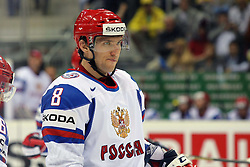 12.05.2011, Orange Arena, Bratislava, SVK, IIHF 2011 World Championship, Canada vs Russia, im Bild OVECHKIN ALEKSANDER. EXPA Pictures © 2011, PhotoCredit: EXPA/ EXPA/ Newspix/ .Tadeusz Bacal +++++ ATTENTION - FOR AUSTRIA/(AUT), SLOVENIA/(SLO), SERBIA/(SRB), CROATIA/(CRO), SWISS/(SUI) and SWEDEN/(SWE) CLIENT ONLY +++++