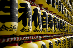 July 13, 2017 - Hiratsuka, Kanagawa, Japan - Paper lanterns with the names of the shrine deveotees, during the festival of ''Mitama'' or departed souls, at Yasukuni shrine in Tokyo, the shrine decorated with about 30,000 lanterns during the three-day summer festival aiming at comforting souls of dead, especially for the war dead. The festival is after Japan's Buddhist custom to honor and comfort souls of family's ancestors. (Credit Image: © Alessandro Di Ciommo via ZUMA Wire)