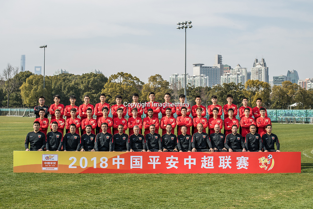 f14e86e78 Group Shots of Shanghai SIPG F.C. for the 2018 Chinese Super League ...