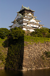 Osaka Castle high above moat in central Osaka Japan