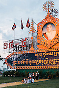Lighted billboard honoring King Norodom Sihamoni at Royal Palace Park, Phnom Penh