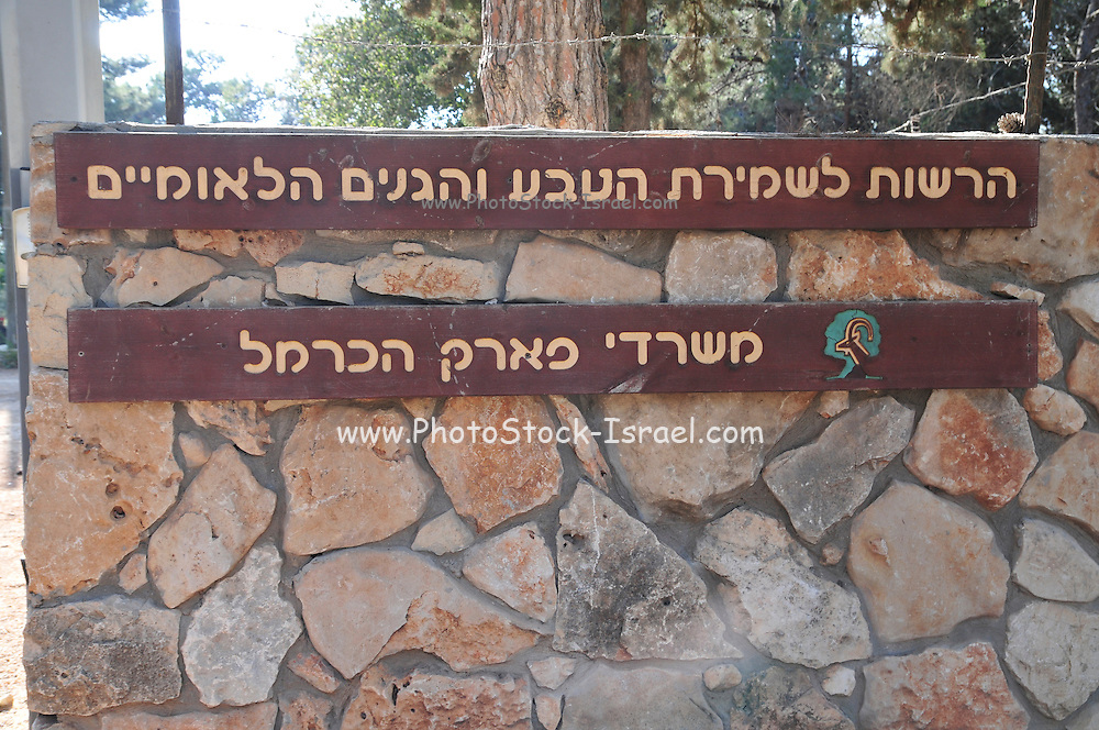 Israel, Carmel Mountains, offices of the Israel Nature and Parks Authority (INPA) is a governmental body charged with the protection of nature, landscape and heritage in Israel.