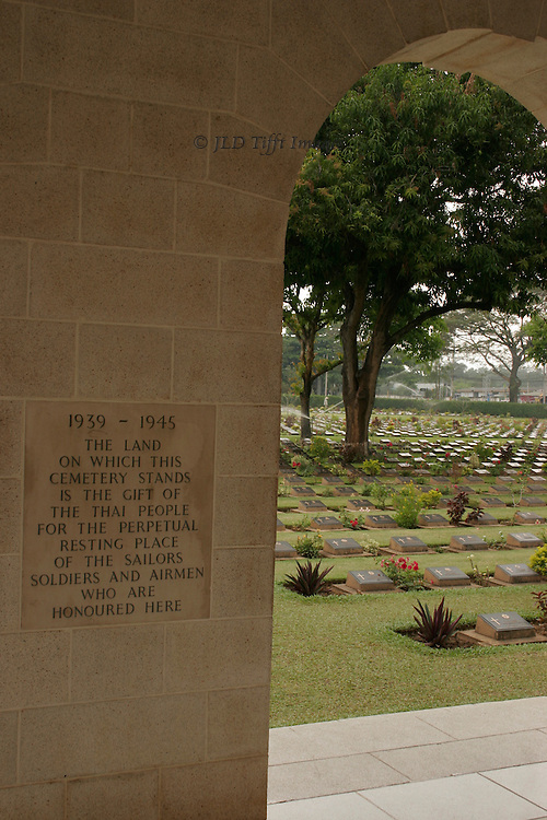 Memorial garden in Kanchanaburi, showing inscription, dedicated to those who died building the original bridge over the river Kwai.