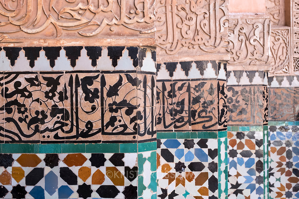 The Ben Youssef Madrasa was an Islamic college in Marrakesh, Morocco, named after the Almoravid sultan Ali ibn Yusuf, who expanded the city and its influence considerably. It is the largest Medrasa in all of Morocco.