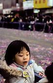 Chinese New Year - Jan 2009