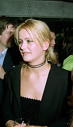 MISS EMMA PARKER BOWLES niece of Camilla Parker Bowles, at a party in London on 29th May 1997.LYW 16