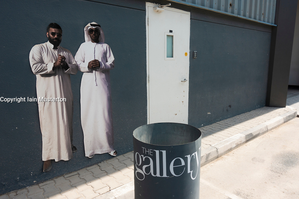 Art installations around grounds of the new Alserkal Avenue in Al Quoz cultural district of Dubai, United Arab Emirates.