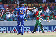 20150218 - Afghanistan v Bangladesh