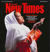 Khalilah Ali -- Mohammed Ali's second wife -- photographed for the cover of Miami New Times