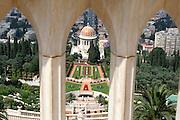 view through arches bahai gardens haifa israel
