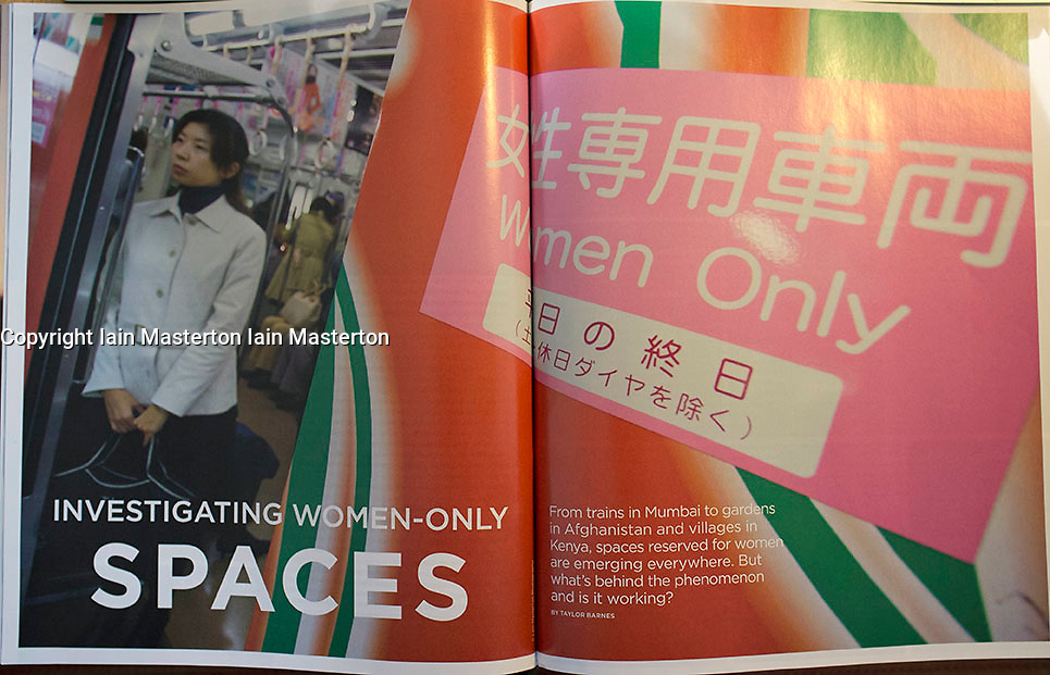 World Pulse magazine; Women Only carriage on Tokyo subway